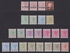Cyprus. 1880-96. Mint/unused selection.