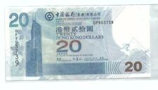 Hong Kong $20 Bank of China Banknote UNC 2006