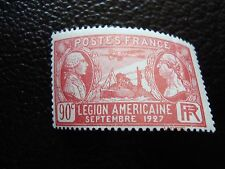 FRANCE - timbre yvert et tellier n° 244 n** (pliure) (A34) stamp french