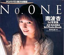 (U) Ann Nanba Photo Collection Book No.ONE―ナンバーワン美少女降臨 南波杏1st写真集