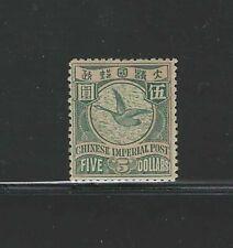 China 1900-06 No Wmk $5 hinged mint with tiny thin
