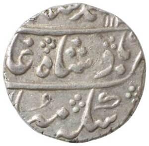 East India Company Bombay Presidency Silver One Rupee Bombay Mint RY19 #A163