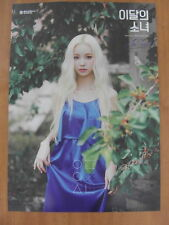 MONTHLY GIRL LOONA - Jinsoul [OFFICIAL] POSTER K-POP *NEW*