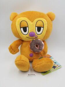 """Parappa The Rapper B2906  PJ Berri Takara 2001 Plush 7"""" Stuffed Toy Doll Japan"""