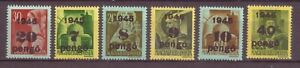 Hungary, Post-WWII, Overprints of the Republic, MH, 1945 OLD