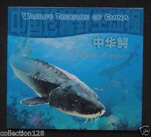 China Commemorative Coin: Wildlife Treasure:Chinese Sturgeon