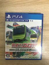 Densha de Go! GO by train! !! Hashiro Yamanote Line Sony PS4 Japan Tracking USED