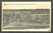 Mongolia Notre Dame des Pins Sung Shu Tsuei Tze 20s