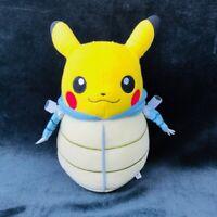 BANPRESTO Pokemon Plush Doll Pikachu Nebukuro Sleeping Bag Blastoise