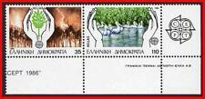 GREECE 1986 EUROPA-CEPT SC#1569a MNH CV$9.00 RIGHT TAB = BIRDS, PELICANS E11