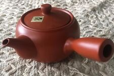 YIXING YAMAKI Red Clay Teapot Bamboo Etching Green Tea Oolong Puerh Chinese