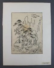 Ooka shunboku (1680-1763 Giappone) - ukiyo-e taglio di legno-isola con Reiher (7)
