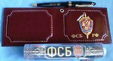 Russian FSB Federal State Security shield badge ID cover + FSB souvenir pen set