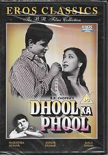 DHOOL KA PHOOL - RAJENDRA KUMAR - MALA SINHA - NEW BOLLYWOOD DVD - FREE UK POST