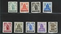 Portuguese India | 1951 | Father Jose Vaz Issue | MNH OG