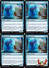 MTG SHADOWS OVER INNISTRAD CHINESE THING IN THE ICE X4 MINT CARD