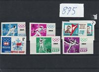 russia 1964 olympics tokio mint never hinged  collectable stamps ref r12299