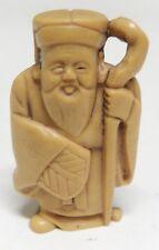 Figurine publicitaire JACQUET Collection Personnages Asiatiques Sages - Modèle 1