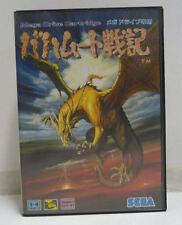 BAHAMUT SENKI - SEGA MEGA DRIVE MD NTSC JAPAN BOXED