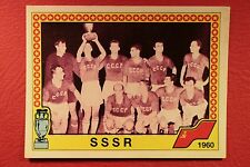 Panini EURO 88 N. 5 SSSR TEAM 1960 NEW BLACK BACK VERY GOOD MINT CONDITION!!