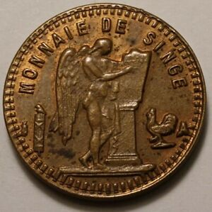 Paris Brothel Token Monnaie De Singe Aux Glaces 1638