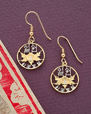 """in Dia.,( # 221E ) Korean Earrings,Hand Cut Korean Coins, 5/8"""""""