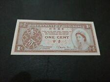 Hong Kong 1 cent  UNC