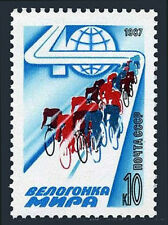 Russia 5553, MNH. 40th Peace Bicycle Race, 1987