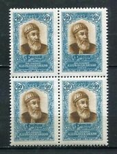 28187t) RUSSIA 1958 MNH** Fuzuli - Turkish Poet 1v block of 4