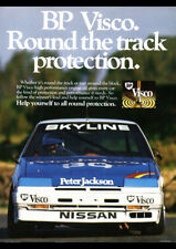 "1986 NISSAN SKYLINE DR30 BP VISCO A3 CANVAS PRINT POSTER 16.5""x11.7"""