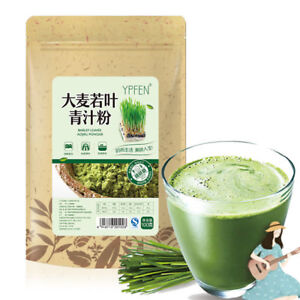 100g Healthy Drink 100% Pure Natural Organic Wheat Seedling Grass Extract Powder