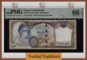 TT PK 50 ND (2002) NEPAL CENTRAL BANK 500 RUPEES PMG 66 EPQ GEM UNCIRCULATED!