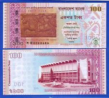 Bangladesh 100 Taka-Commemorative Banknotes-2013-P# 63-Uncirculated-