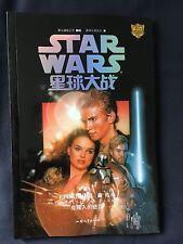 STAR WARS BD CHINOIS CHINESE YODA DARTH VADER LUCAS COMIC BOOK ATTACK OF CLONES