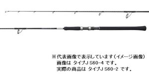 Shimano 21 Grappler BB Type J S60-2 (Spinning Grip Joint 2 Piece)
