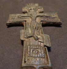 Antique Bronze Cross - Enclopion -Jesus Christ