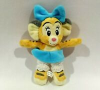 "Disney Store Japan Tillie Tiger Plush Toy 5.5"" Silly Symphony Elmer Elephant"