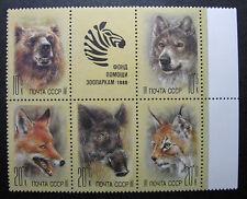 Russia 1988 B145a MNH OG Russian Soviet Zoo Animals Semi-Postal Set $6.30!!