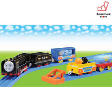 NEW TAKARA TOMY PLARAIL THOMAS HIRO & AQUARIUM CAR SET F/S