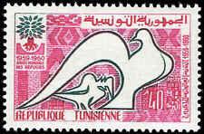 Scott # 367 - 1960 - ' Doves and WRY Emblem '