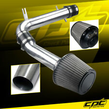 99-03 Acura TL 3.2L V6 Base Model Polish Cold Air Intake + Stainless Filter