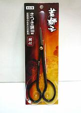 Japanese Bonsai Shears for Azalea / Satsuki / Wakajishi / 180mm