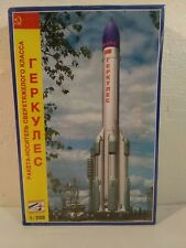 Vintage STC Start Hercules Model Kit USSR 1:288 Russian Spacecraft ~ Sealed