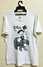 Vintage Kintaro Toujou Urusei Yatsura Anime Manga Japan Cartoon T-Shirt Akira