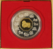 2003 Proof $15 Chinese Year of the Ram Canada coin-box-COA