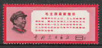 China Stamps 1968 W13  Mao Tse-tung  Chairman Mao's latest instructions OG