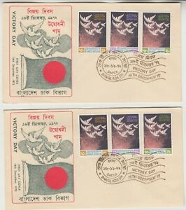 BANGLADESH 1972 *VICTORY DAY* set of 3 on official illustrated FDCs special cd