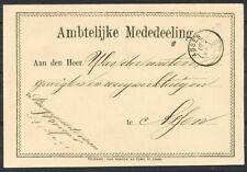 GROEN NAAMST.BORGER OP AMBTELIJKE MEDEDEELING - ASSEN, KLEINR.AS.17 MRT 78 Ac871