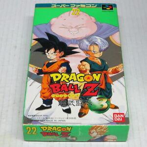 Dragon Ball Z Super Butouden 3 Nintendo Super Famicom Japan * Quality Shipping *