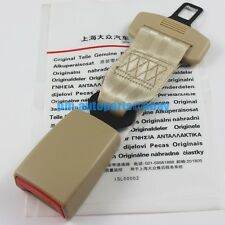 PM OEM Steel Seat Belt Strap Buckle Kids Safety Extender Alarm Stopper // Beige
